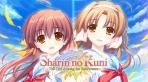 Sharin no Kuni: The Girl Among the Sunflowers