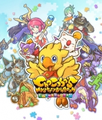 Obal-Chocobo´s Mystery Dungeon: Every Buddy!