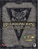 Obal-Elder Scrolls III: Bloodmoon, The
