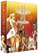 Lineage II Chronicle 4: Scions of Destiny