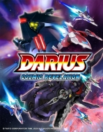 Darius Cozmic Revelation