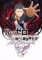 Obal-Re:Zero kara Hajimeru Isekai Seikatsu Lost in Memories