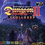 Obal-Dungeon Master II: Skullkeep