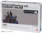 Obal-Gundam Online: Dawn of Australia