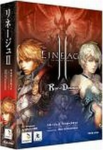 Obal-Lineage II Chronicle 3: Rise of Darkness