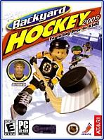 Obal-Backyard Hockey 2005