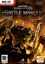 Obal-Warhammer: Mark of Chaos - Battle March