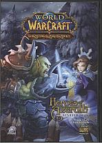 Obal-Warcraft: Heroes of Azeroth
