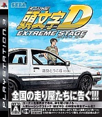 Obal-Initial D: Extreme Stage