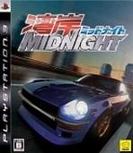 Obal-Wangan Midnight