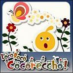 Obal-LocoRoco Cocoreccho!