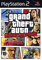 Obal-Grand Theft Auto: Liberty City Stories
