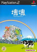 Obal-Katamari Damacy