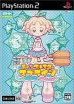 Obal-Twinkle Star Sprites: La Petite Princesse