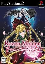 Obal-Rozen Maiden: Duell Walzer