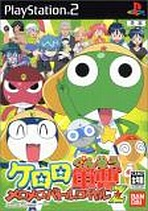 Obal-Keroro Gunsou: Meromero Battle Royale Z