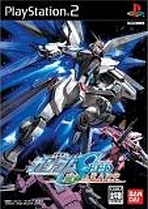 Obal-Mobile Suit Gundam SEED: Federation vs. Z.A.F.T.