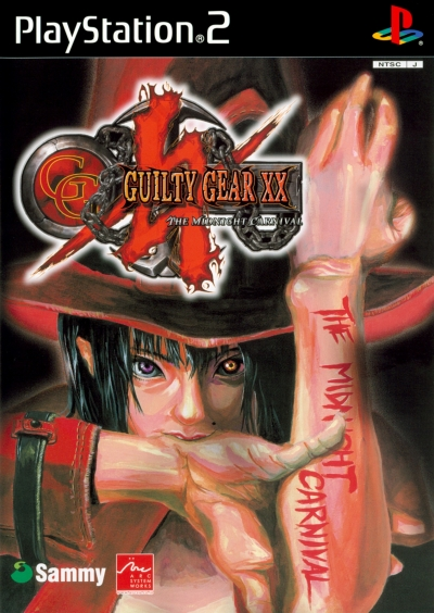 Obal hry Guilty Gear X2
