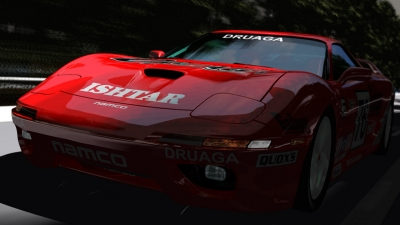 Artwork ke hře Ridge Racer V