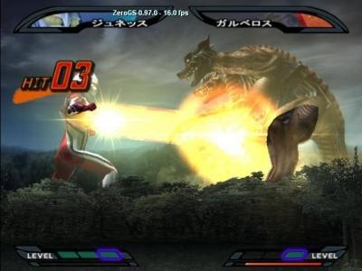 Screen ze hry Ultraman Nexus