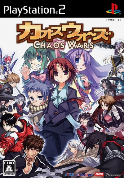 Obal hry Chaos Wars