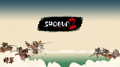 Artwork ke hře Total War: Shogun 2