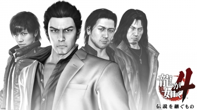 Artwork ke hře Yakuza 4