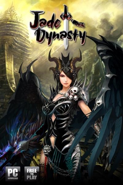 Obal hry Jade Dynasty
