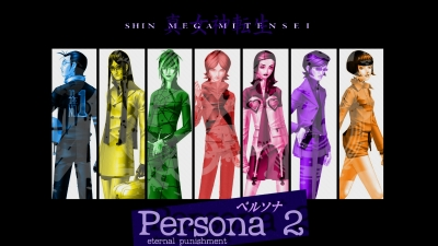 Artwork ke hře Persona 2: Eternal Punishment