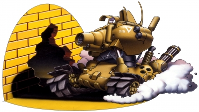 Artwork ke hře Metal Slug Anthology