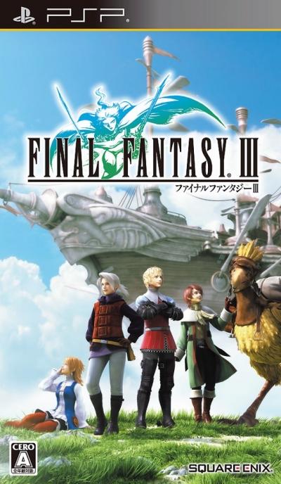 Obal hry Final Fantasy III