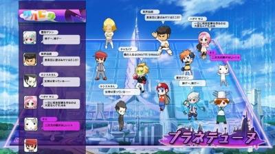 Screen ze hry Hyperdimension Neptunia mk2