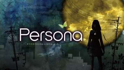 Artwork ke hře Shin Megami Tensei: Persona