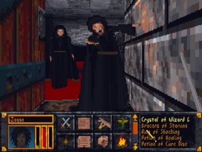 Artwork ke hře The Elder Scrolls: Arena