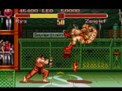 Screen ze hry Super Street Fighter II