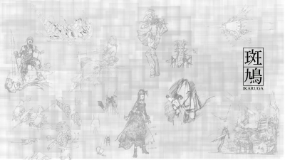 Artwork ke hře Ikaruga
