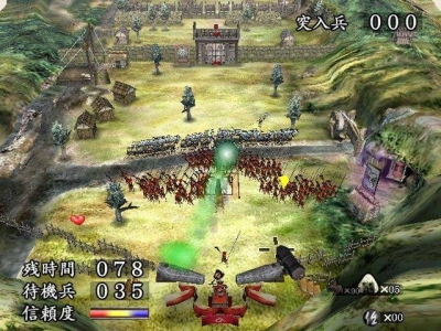 Screen ze hry Odama