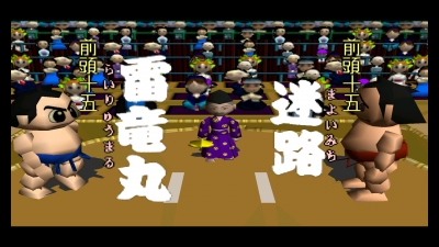 Screen ze hry 64 Professional Sumo Wrestling