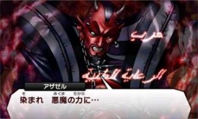 Screen ze hry Shin Megami Tensei IV
