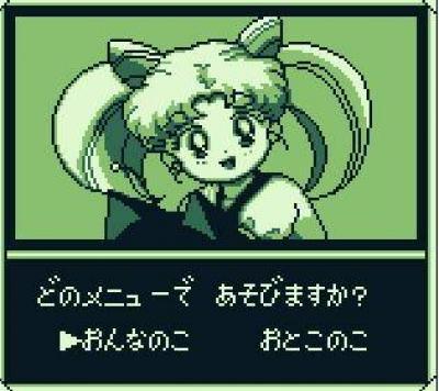 Screen ze hry Sailor Moon R