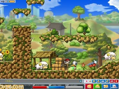 Screen ze hry Maple Story DS