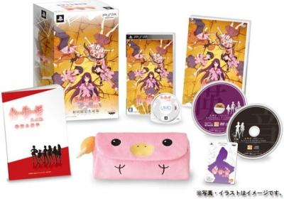Artwork ke hře Bakemonogatari Portable