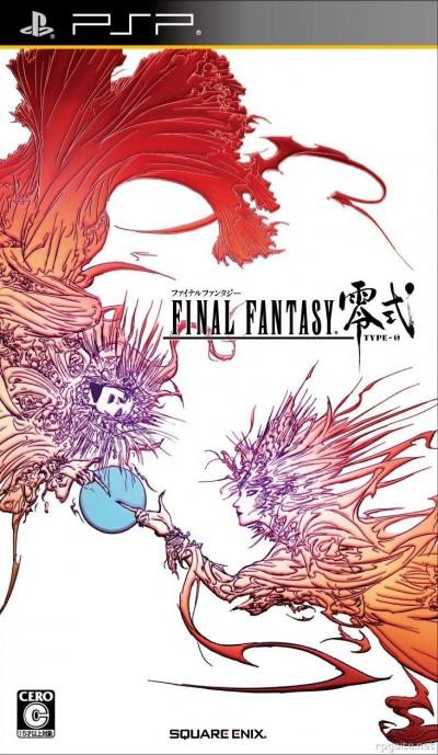 Obal hry Final Fantasy Type-0