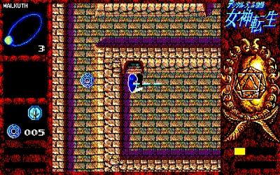 Screen ze hry Digital Devil Monogatari: Megami Tensei