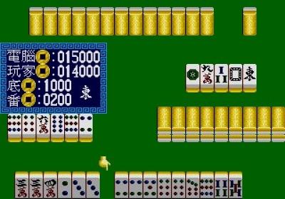 Screen ze hry 16 Tiles Mahjong