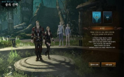 Screen ze hry ArcheAge