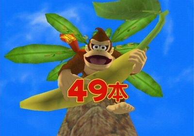 Screen ze hry Donkey Konga 3