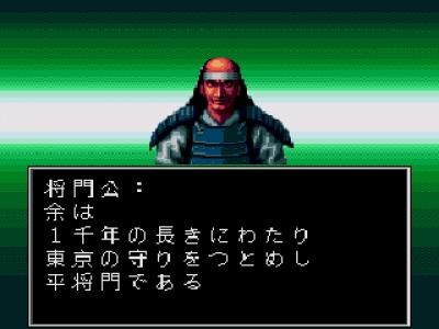 Screen ze hry Shin Megami Tensei