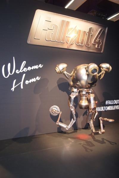 Artwork ke hře Fallout 4