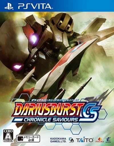Artwork ke hře Darius Burst: Chronicle Saviours